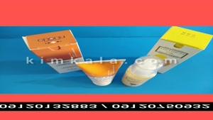 خواص کرم و روغن شترمرغ/09120750932/قیمت کرم های ریلاکو