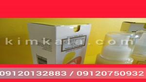 قیمت و فواید روغن شترمرغ /09120750932/روغن شترمرغ اصل