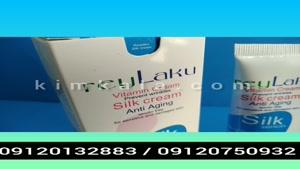 فروش انواع کرم ابریشم/09120750932/قیمت کرم ابریشم