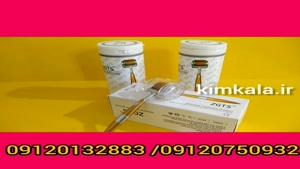 فروش انواع درمارولر/09120132883/قیمت دستگاه نیدلینگ خانگی