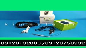 قیمت ردیاب قلاده ای/09120132883/فروش ردیاب شخصی و خودرو