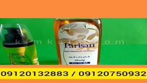 پک تقویت و احیای مو/09120132883/درمان موهای آسیب دیده