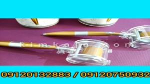 لیست قیمت انواع درمارولر/09120132883/درمارولر تیتانیومی اصل