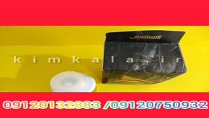 رفع سفیدی مو دائمی/09120750932/قیمت محلول رفع سفیدی مو
