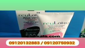 بهترین کرم های مرطوب کننده/09120750932/محصولات ریلاکو