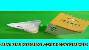 لیست قیمت کرم های لایه بردار/09120750932/بهترین لایه بردار