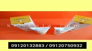 قیمت کرم لایه بردار/09120750932/بهترین کرم لایه بردار