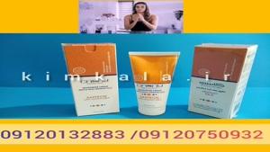 کرم روشن کننده پوست/09120132883/قیمت کرم زعفران