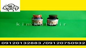 قرص چاقی تضمینی/09120132883/قرص چاقی گیاهی