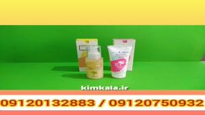 قیمت محصولات شترمرغ/09120132883/کرم شترمرغ