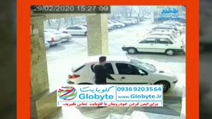 امنیت خودروی خود را بالا ببرید