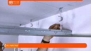 آموزش کناف سقف - طریقه نصب تایل کناف آکوستیک
