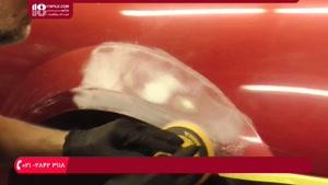 آموزش صافکاری خودرو - سمباده کشی با دستگاه
