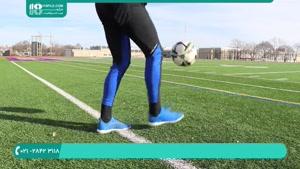 آموزش فوتبال به کودکان - آموزش گام به گام مهارت های فردی