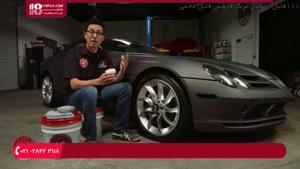 آموزش صفرشویی خودرو - محافظت از رینگ خودرو