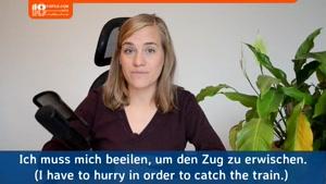 آموزش زبان آلمانی از پایه - وعده های غذایی در زبان آلمانی