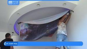 آموزش نصب آسمان مجازی - آموزش مجازی برای اتاق