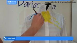 آموزش نقاشی روی پارچه - طرح فانتزی
