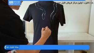 آموزشنقاشی روی پارچه - طرح مار روی تیشرت