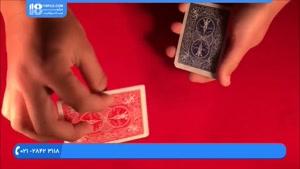 آموزش شعبده بازی - ترفند کارت تغییر رنگ آسان