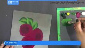 آموزش نقاشی روی پارچه - طراحی گل رز با رنگ اکلریک