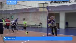 آموزش والیبال کودکان - آموزش ضربه زدن و عبور توپ و حمله کردن
