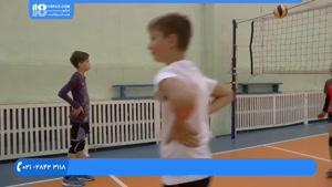 آموزش والیبال کودکان - نحوه ضربه زدن و حمله