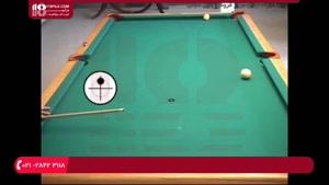 آموزش بیلیارد - ترک یک زاویه و رفتن به خط برای ضربه