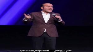 طنز عالی ریاست جمهوری حسن ریوندی