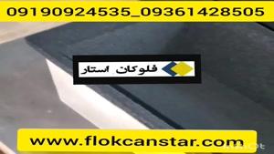 دستگاه مخمل پاش 09361428505