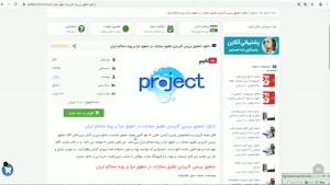 تحقیق بررسی کاربردی تعلیق مجازات در حقوق جزا و رویه محاکم ای