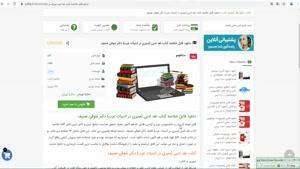 دانلود خلاصه کتاب نقد ادبی (سیری در ادبیات عرب) شوقی صنیف