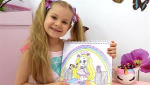 ماجراهای دیانا و روما این داستان نقاشی زیبا