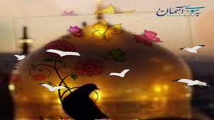 تبریک ولادت امام رضا برای وضعیت واتساپ