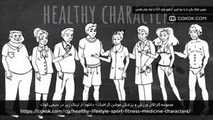 مجموعه کاراکتر ورزش و پزشکی موشن گرافیک
