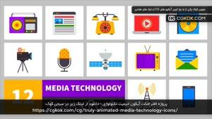 پروژه افترافکت آیکون انیمیت تکنولوژی