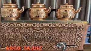 سماور مراکشی سه قوری
