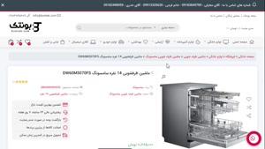 قیمت ماشین ظرفشویی سامسونگ DW60M5070FS رنگ نقره ای