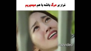 کلیپ زیبا و جدید عاشقانه / کلیپ کوتاه و عاشقانه کره ای