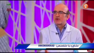 سندروم روده را در خانه درمان کنید