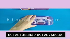 معرفی بهترین دستگاه میکرونیدلینگ خانگی/09120132883/درمارولر