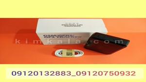 انواع ردیاب شخصی و خودرو/09120132883/ردیاب آهنربایی