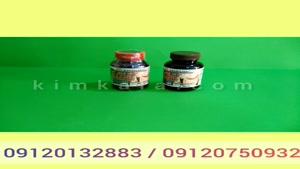قویترین قرص چاقی خارجی/09120132883/قرص چاقی گیاهی