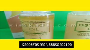 قیمت و خرید روغن شترمرغ/09120750932/خواص روغن شترمرغ