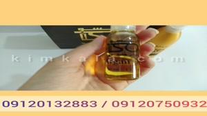پک تقویت کننده مو/09120132883/قیمت پک تقویت کننده مو