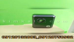 کوچکترین ردیاب مخفی/09120132883/قیمت ردیاب مخفی
