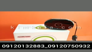 ردیاب برای کودکان/09120132883/ردیاب کوچک و شخصی