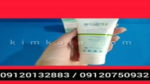 روش های خانگی از بین برندن لک های پوستی/09120132883/