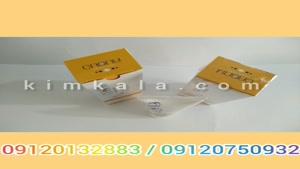 قویترین لایه بردار دنیا /09120132883/قیمت کرم لایه بردار