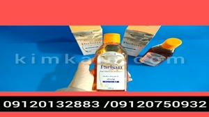 قیمت شامپو ضد شوره/09120132883/بهترین شامپو ضد شوره